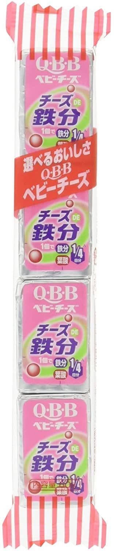 Q・B・B(キュービービー) チーズで鉄分ベビー4個