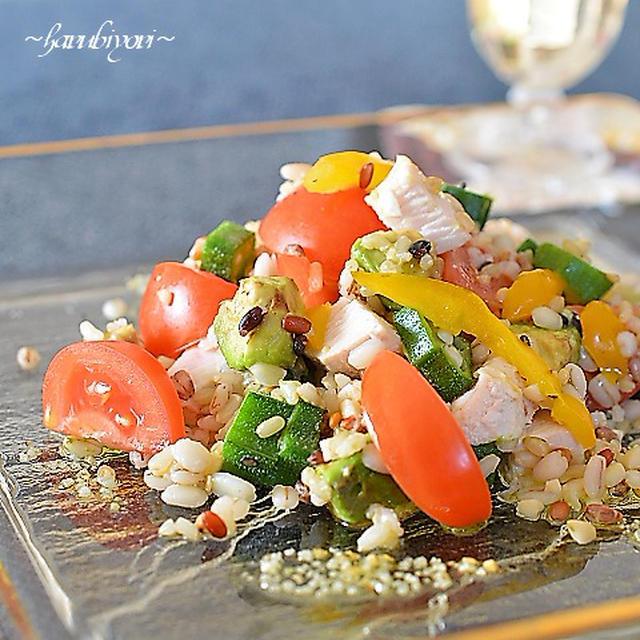 雑穀米と野菜のサラダ