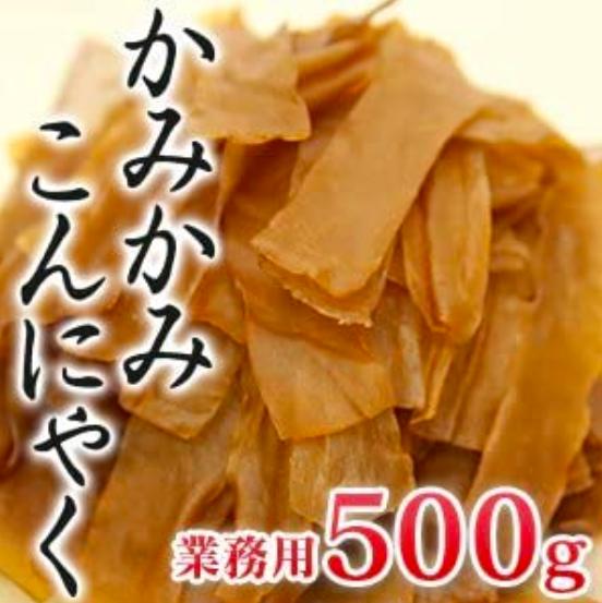 カミカミこんにゃく スパイシービーフ味 500g×1袋