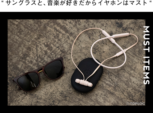 MUST ITEMS テイラー鈴木 サングラスと、音楽が好きだからイヤホンはマスト