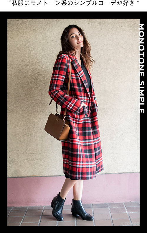 MONOTONE SIMPLE テイラー鈴木 私服はモノトーン系のシンプルコーデが好き