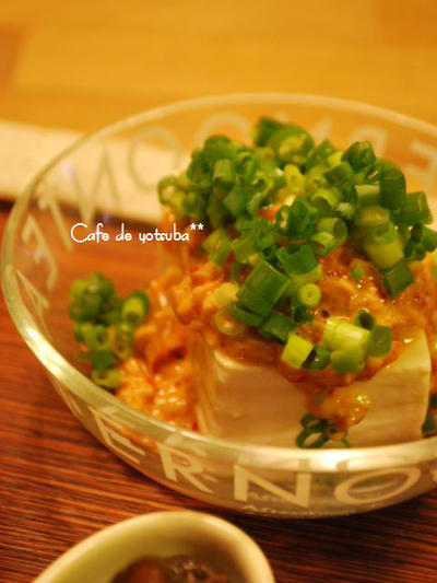 Cafe de yotusba**〜気まぐれキッチン〜のレシピ