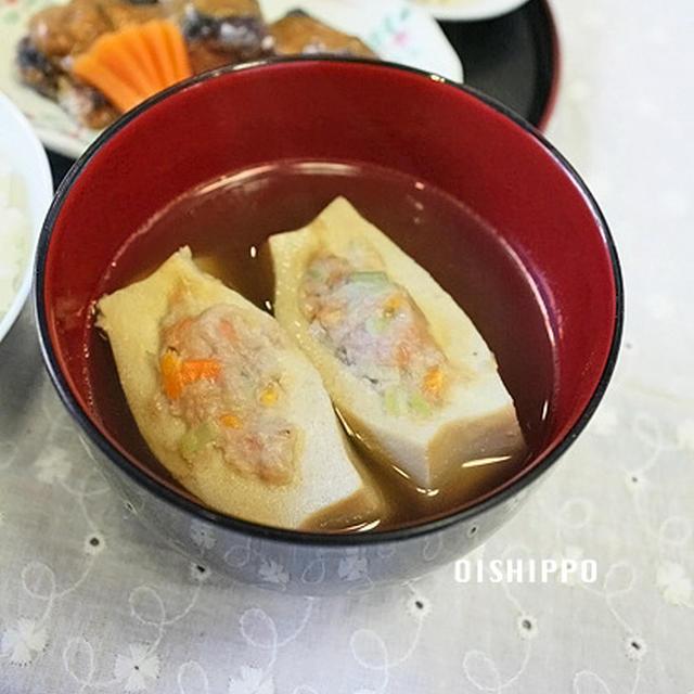 高野豆腐のいこみ煮