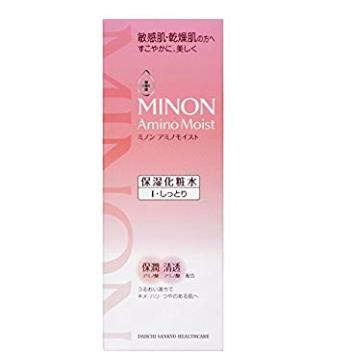 ミノンの化粧水