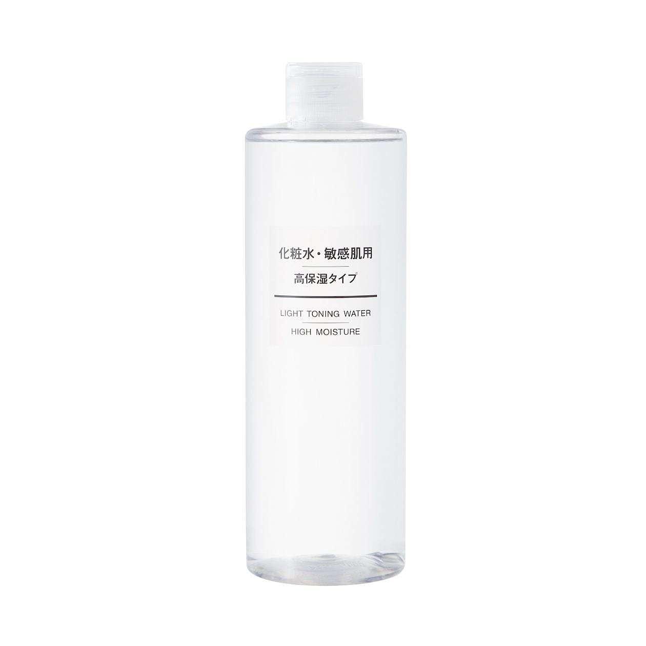 無印良品(むじるしりょうひん) 化粧水・敏感肌用・高保湿タイプ