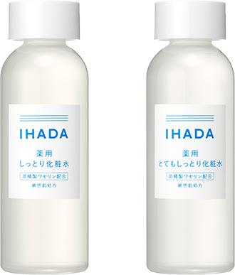 IHADA(イハダ) 薬用ローション(とてもしっとり)