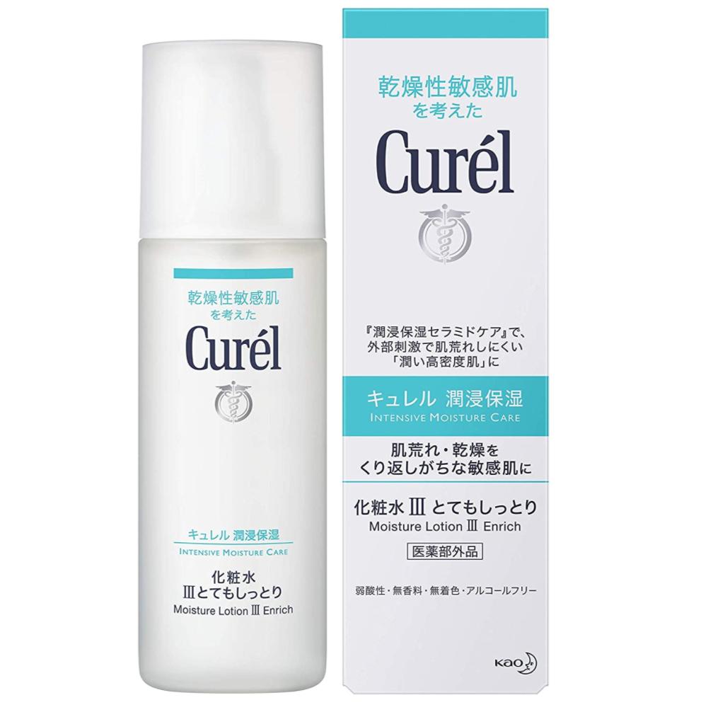Curel(キュレル) 化粧水 Ⅲ とてもしっとり