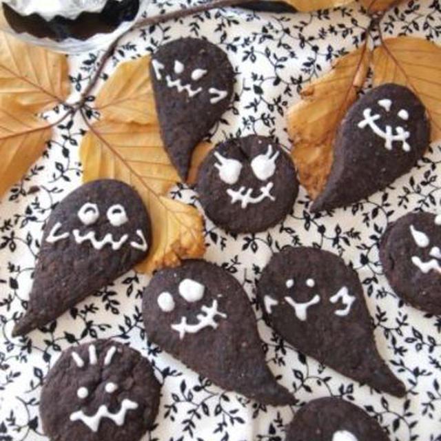 ハロウィンゴーストクッキー卵バター不使用のレシピ