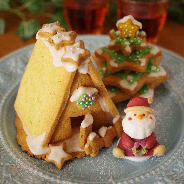 クリスマスのヘクセンハウス(紅茶クッキーで、お菓子の家)のレシピ