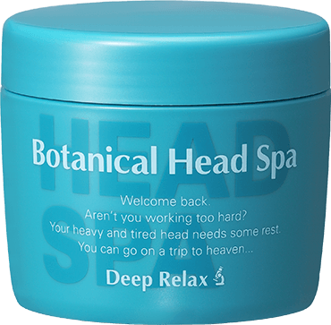 髪質改善研究所 ボタニカルヘッドスパ スパイシーハーブの香り