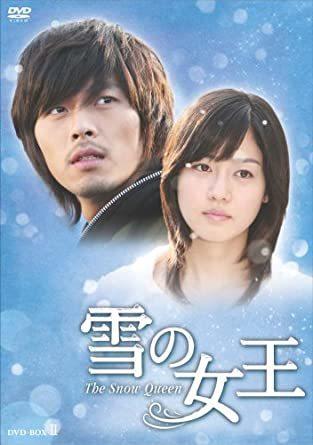 雪の女王(2006年)