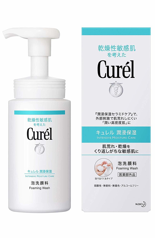 Curel 泡洗顔料