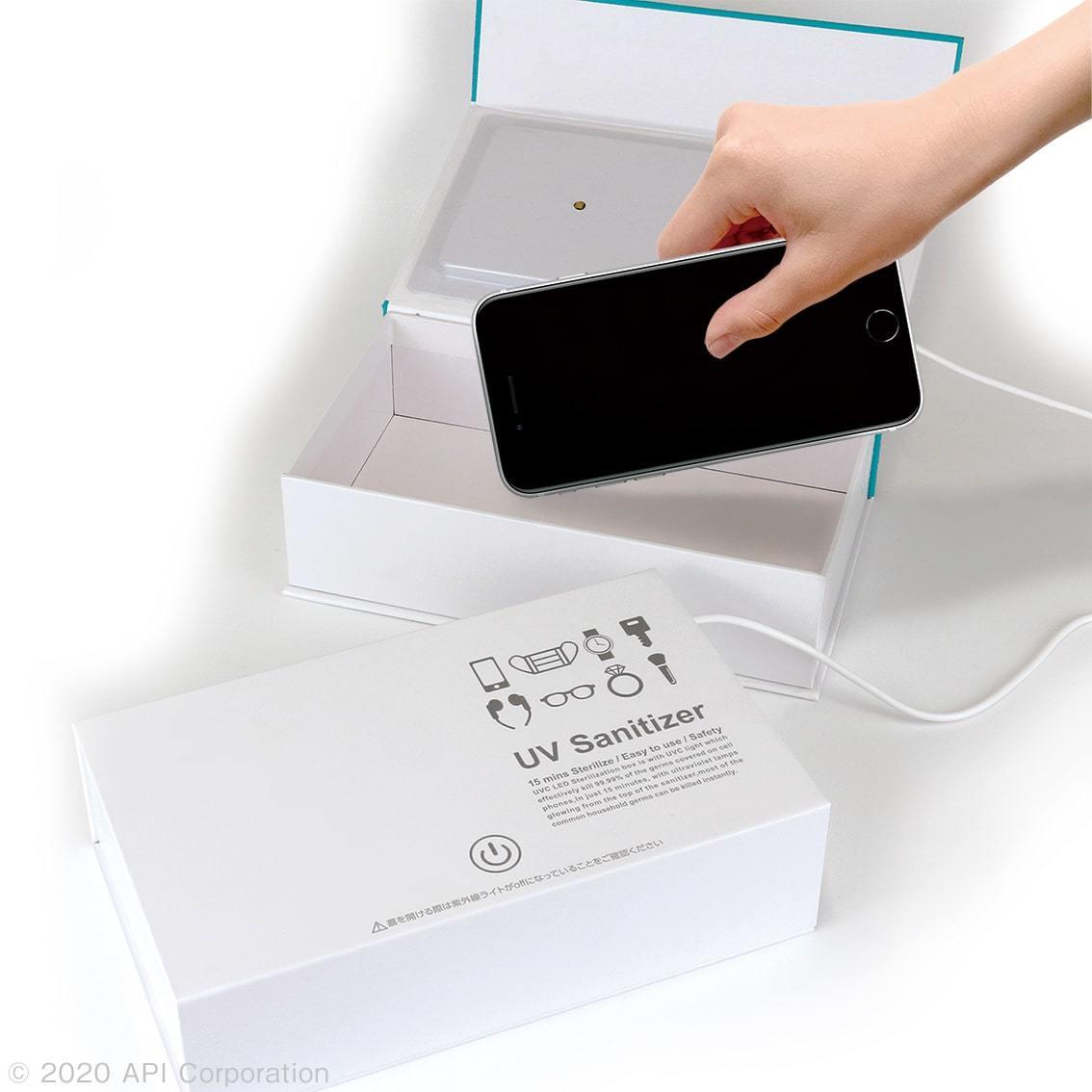 アピロス 紙箱でできた紫外線除菌ボックス グレー