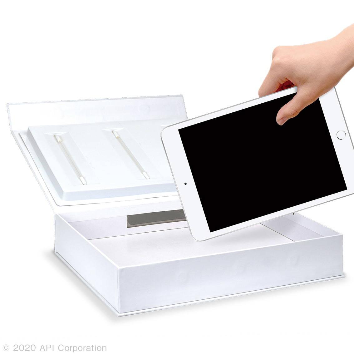 アピロス 紙でできたUVタブレット除菌BOX