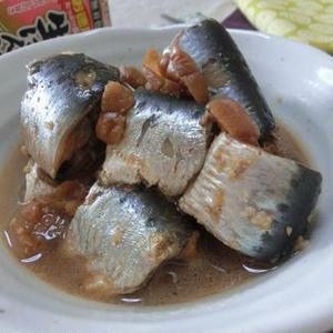 いわしの梅にんにくポン酢煮のレシピ