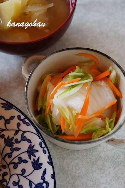 白菜のかぼす浅漬けのレシピ