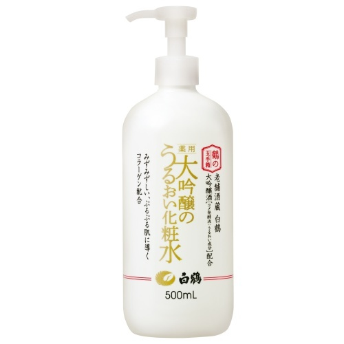 白鶴の化粧水