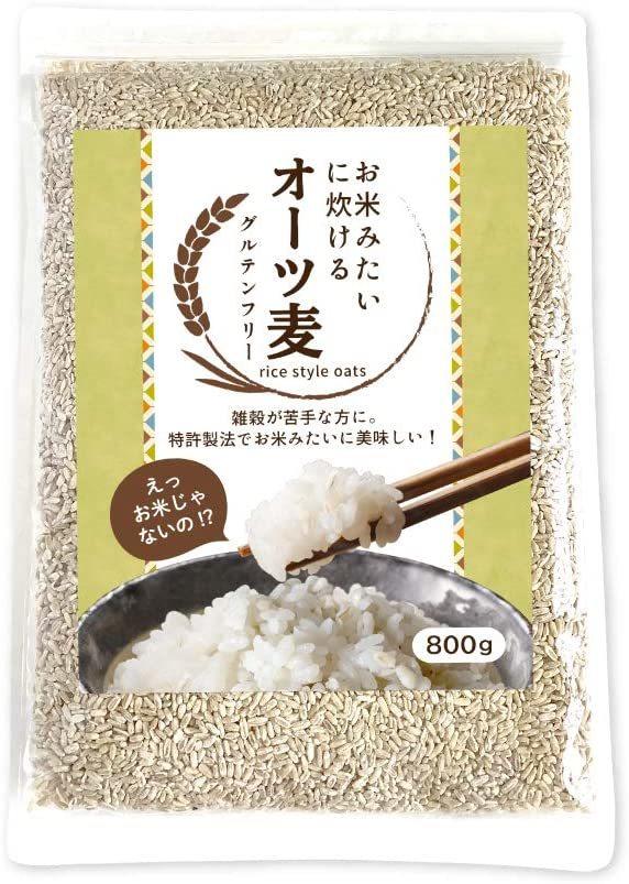 LOHAStyle お米みたいに炊けるオーツ麦