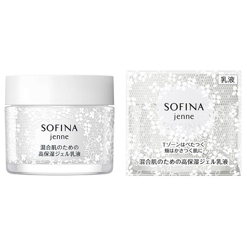 ソフィーナ ジェンヌの「混合肌のための高保湿ジェル乳液」