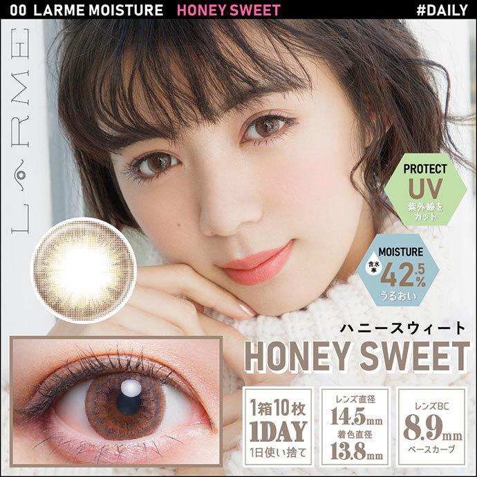 LARME ラルム モイスチャーUV #1 HONEY SWEET ハニースウィート 1箱10枚入り