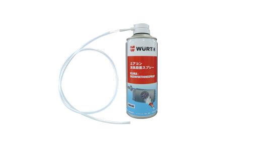 WURTH ウルト エアコン消臭殺菌スプレー