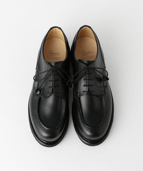 Uチップ(Vチップ)の革靴