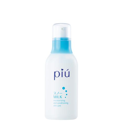 PIU(ピゥ) スノーミルクの写真