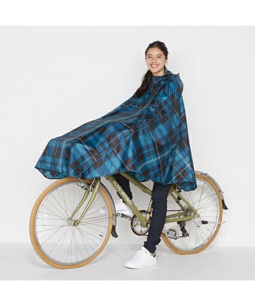 自転車専用レインポンチョ
