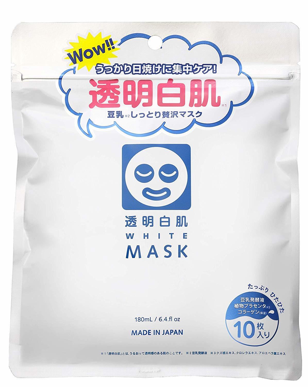 透明白肌のマスク