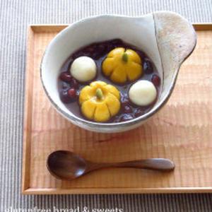 かぼちゃの白玉のレシピ