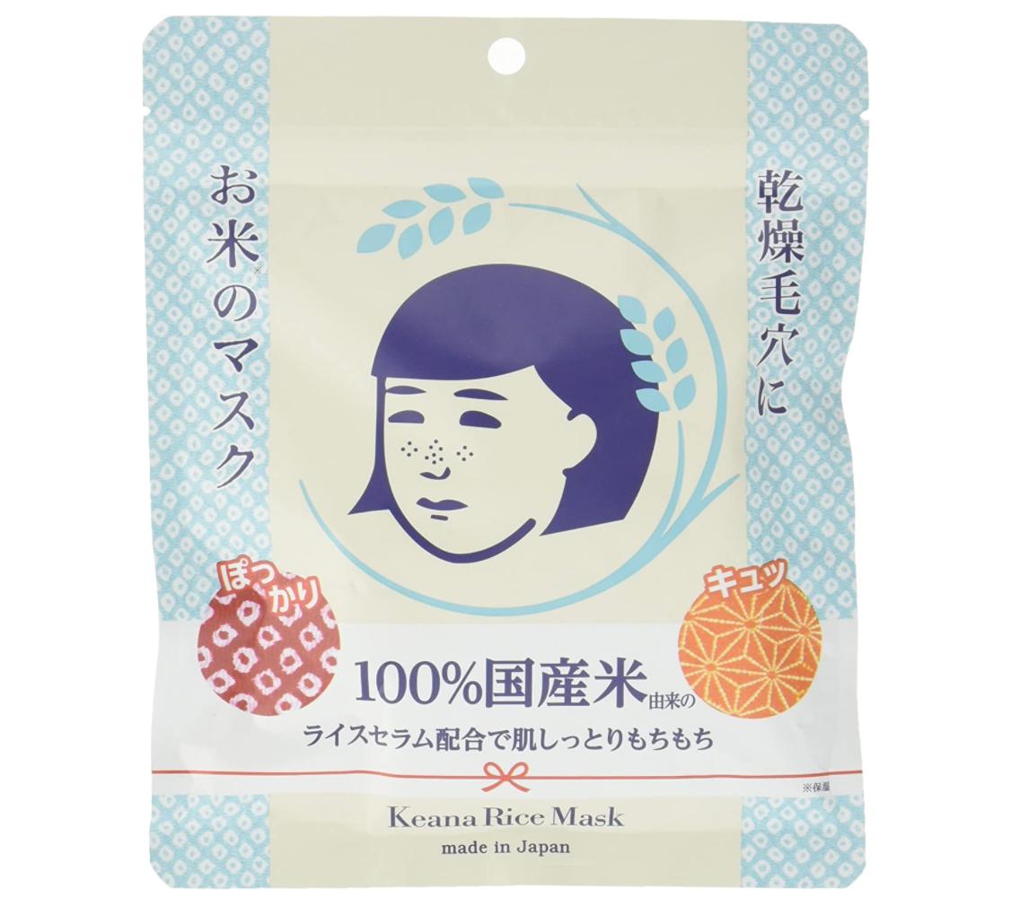 毛穴撫子(けあななでしこ) お米のマスク