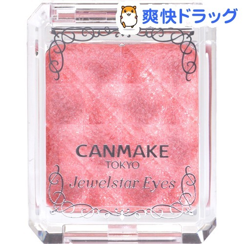CANMAKE(キャンメイク) ジュエルスターアイズ  12 ピンクファンタジスト