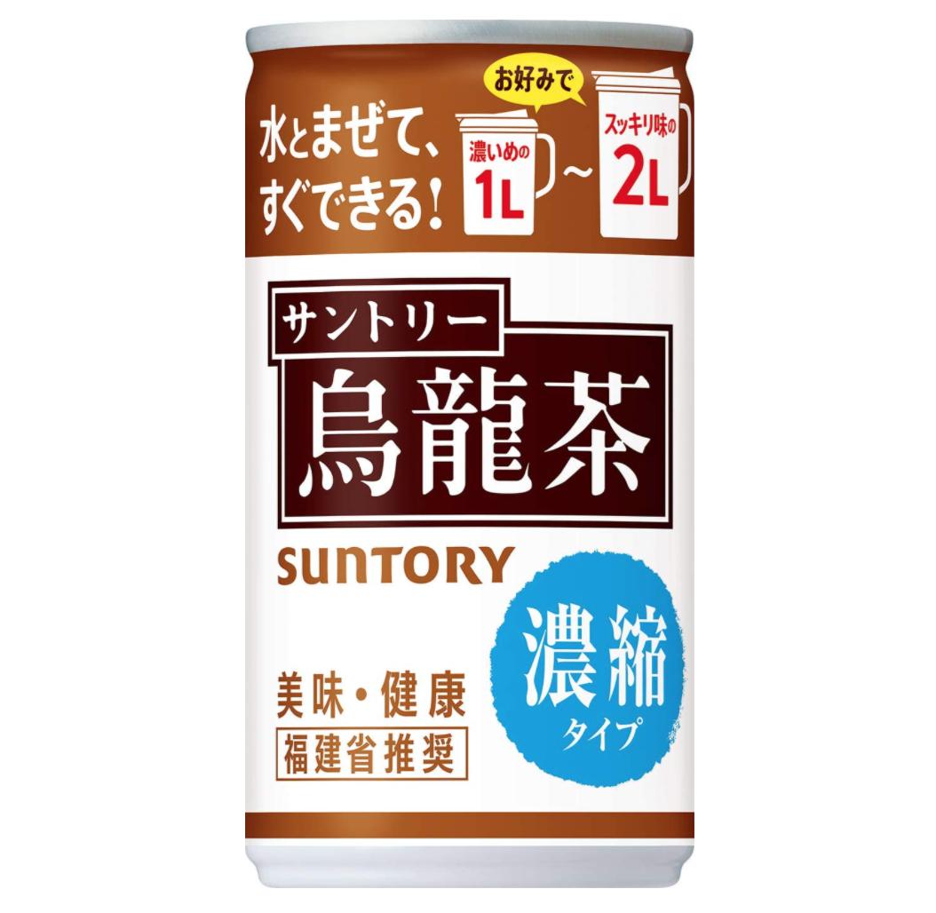 サントリー 烏龍茶 濃縮タイプ 185g ×30本