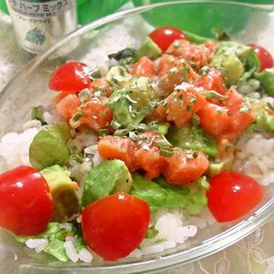 華やかサーモンとアボガドのサラダご飯のレシピ