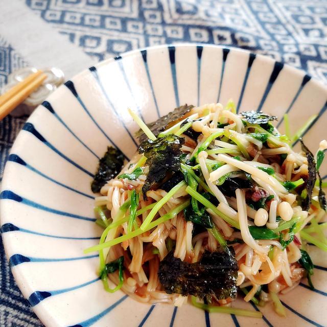 野菜高騰お助けレシピ 豆苗とえのきの韓国風おかか和えのレシピ