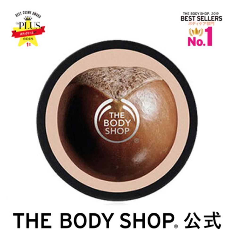 THE BODY SHOP(ザボディショップ) ボディバター シア