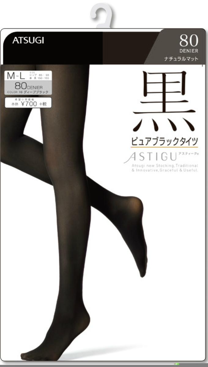 おすすめのATSUGIの黒タイツ