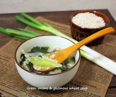 体が喜ぶ簡単メニュー♪焼きネギともち麦の中華風スープ