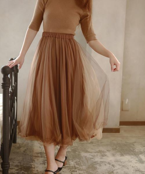 ブラウンのチュールスカート