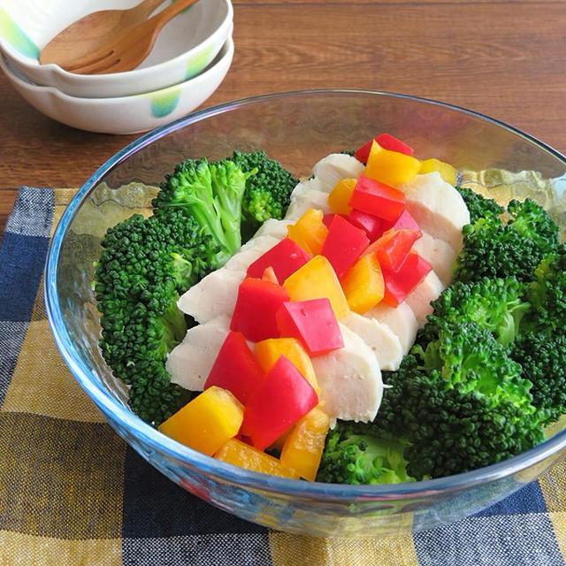 サラダチキンと塩ゆでブロッコリーのサラダのレシピ