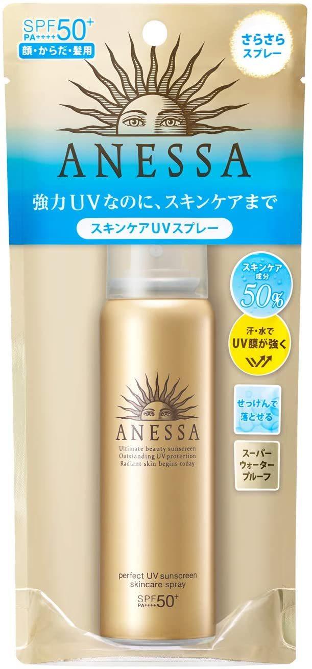 ANESSA(アネッサ) パーフェクトUVスプレーアクアブースター