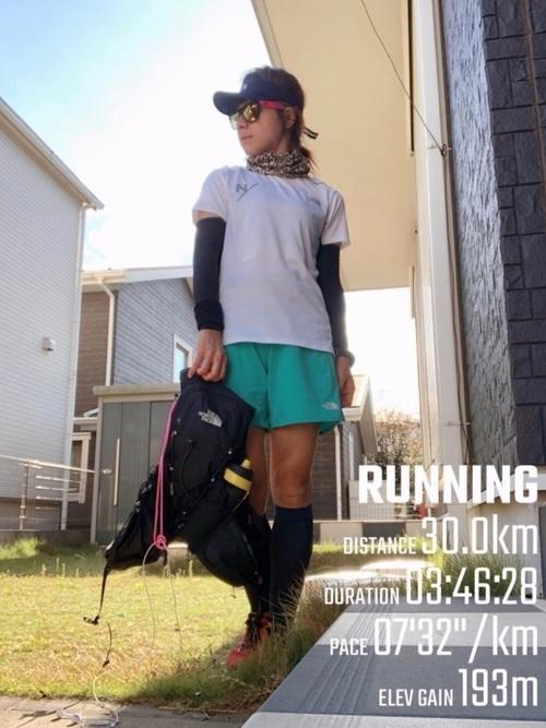 秋のマラソンの服装