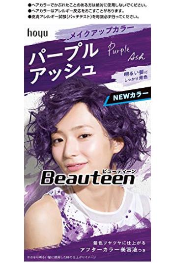 Beauteen(ビューティーン) メイクアップカラー パープルアッシュ