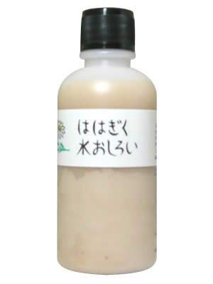 石澤研究所の水おしろい
