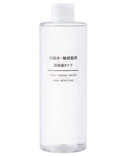 MUJI(無印良品) 化粧水・敏感肌用・高保湿タイプ