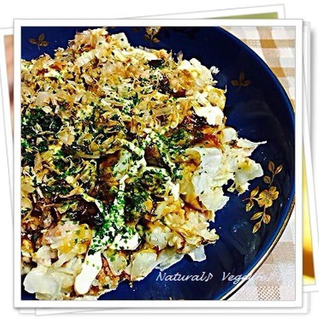 豆腐と米粉のお好み焼き