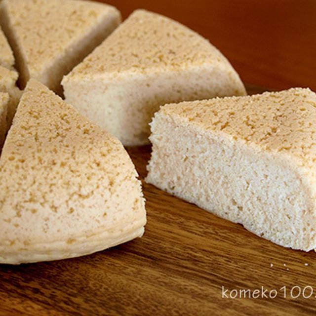 炊飯器で作る米粉ケーキ