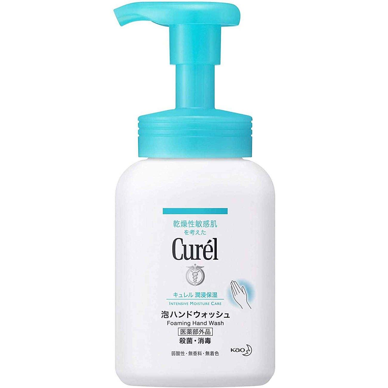 Curel(キュレル) 泡ハンドウォッシュ