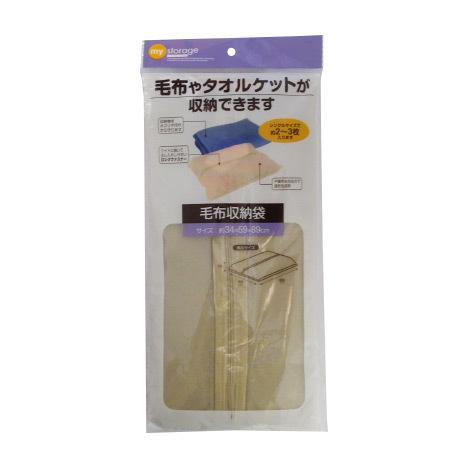 キャンドゥの布団収納袋