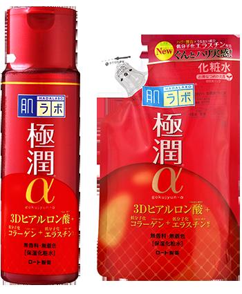 ROHTO(ロート製薬) 肌ラボ 極潤α ハリ化粧水